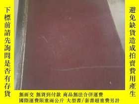 二手書博民逛書店CHEMICAL罕見ENGINEERING(化學工程)1947