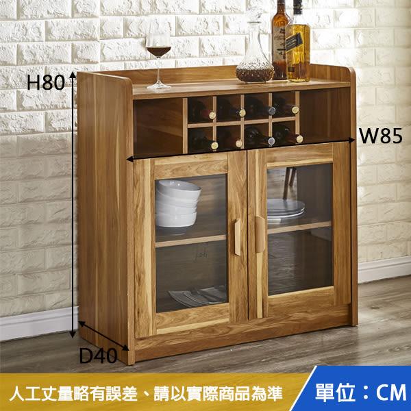 餐櫃 收納櫃 櫃子 萊姆2.8尺淺胡桃餐櫃 2色可選【Outoca 奧得卡】