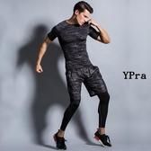 【YPRA】運動套裝 短袖運動健身三件套 訓練跑步壓縮衣服 透氣速干男印花
