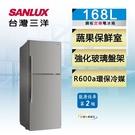 【SANLUX 台灣三洋】 168L 2級定頻雙門電冰箱 SR-C168B 含原廠配送及基本安裝