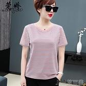 上衣T恤95棉條紋短袖t恤衫女士寬鬆21新款韓版大碼中內搭媽媽打底衫 快速出貨