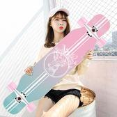 專業四輪長板滑板初學者成人青少年兒童男女生成年 aj8455【花貓女王】