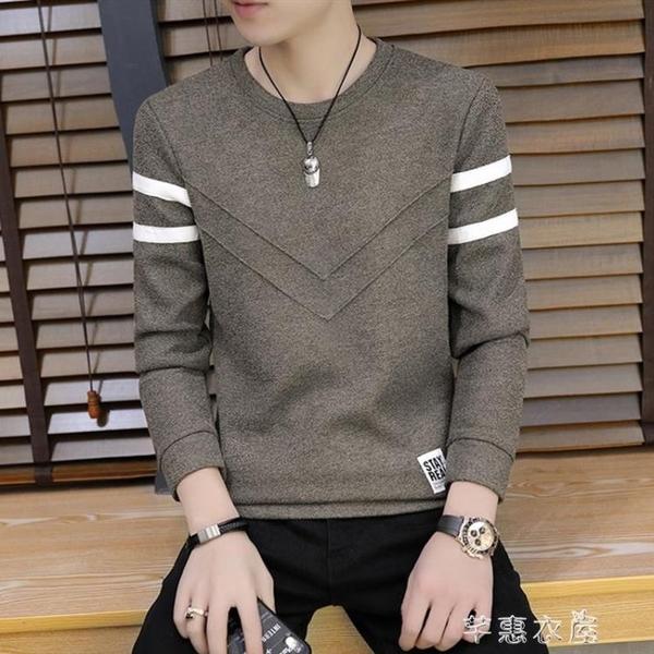 男士長袖t恤圓領打底衫男裝春季新款潮流韓版修身秋衣上衣服 交換禮物