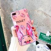 【現貨特1】韓國可愛維尼小豬 iphone 7/8 plus手機殼 6s黃色卡通維尼熊8p藍光iphone6粉色全包