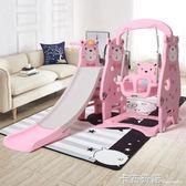 兒童玩具滑滑梯游戲兒童室內組合滑滑梯室內家用兒童寶寶滑梯秋千 卡布奇諾HM