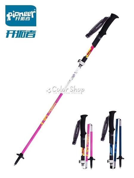 開拓者 碳纖維折疊登山杖 超輕超短五節杖碳素徒步手杖可伸縮 color shop新品