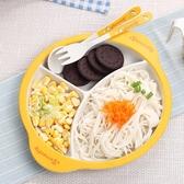 兒童餐具 竹纖維兒童餐具吃飯輔食碗寶寶餐盤兒童分格卡通飯碗叉子勺子套裝【限時八五折】