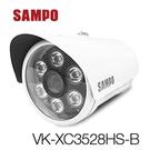 【速霸科技館】SAMPO 聲寶 6陣列式紅外線攝影機 VK-XC3528HS-B