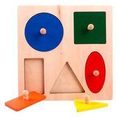 兒童早教益智玩具0-1-2歲寶寶嬰兒形狀配對積木拼圖木質男 艾尚旗艦店