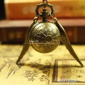 懷錶 復古懷表項鍊金色飛賊懷表男女學生禮物 第六空間