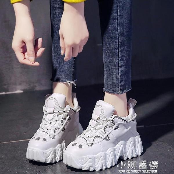女鞋春季2020新款內增高英倫風網布透氣老爹鞋厚底鬆糕百搭休閒鞋