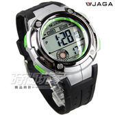 JAGA捷卡 時尚多功能計時 電子錶 藍色夜光 男錶 防水手錶 M859-AF(黑綠)