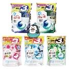 日本 P&G 3D洗衣膠球 46入、44...