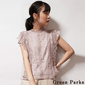 「Summer」蕾絲背心 - Green Parks