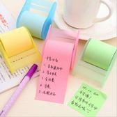 『蕾漫家』【L003】現貨-韓式創意可愛便簽紙 隨心便利貼 辦公可撕便簽 帶膠帶座便簽條 文具