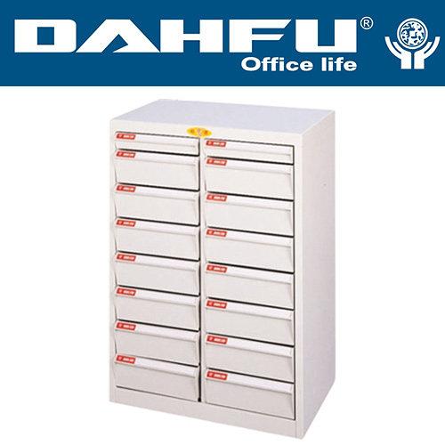 DAHFU 大富   SY-B4-TU-230NG   加深型效率櫃-W629xD450xH740(mm) / 個