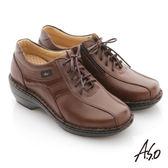 A.S.O 美型氣墊 全真皮綁帶拉鍊奈米氣墊鞋 咖啡