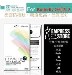 【妃航】高清 疏油 NILLKIN 高透光+防指紋 保護貼 HTC Butterfly 2/蝴蝶 2 專用 亮面防指紋