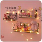 ins房間置物架墻壁玩偶娃娃架子免打孔裝飾品展示架鐵藝壁掛網紅居享優品