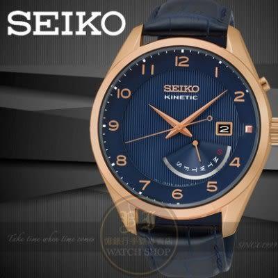 SEIKO日本精工Kinetic人動電能紳士腕錶5M48-0AC0B/SRN062P1公司貨/禮物/聖誕節/情人節