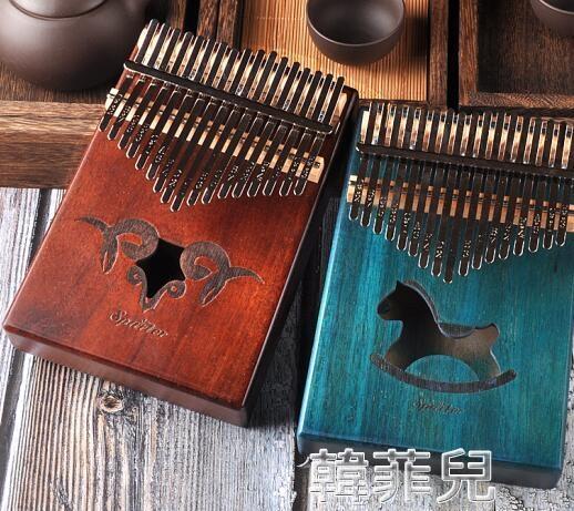 拇指琴 拇指琴卡林巴琴17音手指琴初學者樂器便攜式卡淋巴琴sparter 韓菲兒