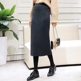 時尚針織毛線裙女中長版半身裙秋冬季新品正韓包臀長裙