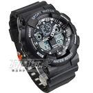 SANDA三達 計時多功能雙顯示潮男錶 EL背光 響鬧 防水 夜光 軍錶 學生錶 運動錶 電子錶 SA199黑