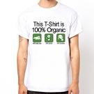100% Organic短袖T恤-白色 ...