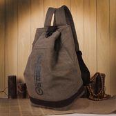 後背包男士時尚潮流韓版學生書包帆布水桶包休閒旅行背包大容量包WY【快速出貨】