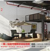 3D立體牆貼自粘防水電視背景牆磚紋壁紙泡沫仿真磚紋客廳裝飾牆紙