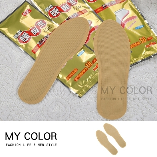 暖暖包 暖足包 暖腳寶 加長型 發熱鞋墊 暖足 鞋墊 鞋墊型暖暖包(1包2入)【G021-1】color me 旗艦店
