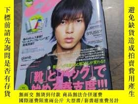 二手書博民逛書店日文原版雜誌2008年4月號罕見山下智久Y403679