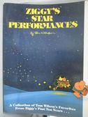 【書寶二手書T1/兒童文學_YFS】Ziggy s Star Performances_Tom Wilson