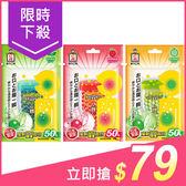 日本 森下仁丹 魔酷雙晶球(50入) 3款可選【小三美日】$99