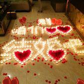 無煙求愛錶白香薰蠟燭焰火浪漫創意生日求婚道具制造告白用品 七夕情人節特惠