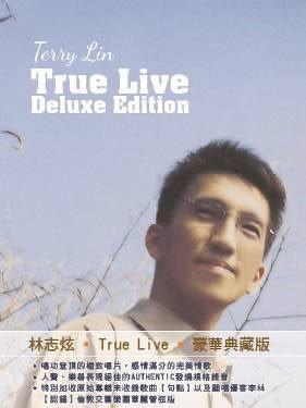 林志炫 True live 豪華典藏版 CD  (購潮8)
