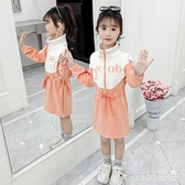 2020新款時髦洋氣女童洋裝加絨秋冬裝長袖連衣裙加厚公主裙衛衣裙 EY10125【VIKI菈菈】