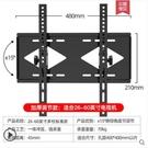 電視架 通用液晶電視機調節掛架支架萬能掛墻壁掛小米海信創維TCL32-70寸 晶彩 99免運