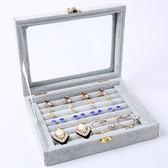 首飾盒 小號珠寶箱 戒指盤耳環項鍊手鍊展示收納首飾包裝盒【快速出貨八折搶購】