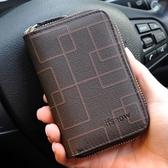男拉?信用卡包放卡的裝卡卡套卡夾多卡位超薄簡約大容量迷你小巧   LannaS