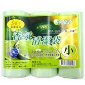 美袋子 香氛清潔袋 小-檸檬香 500g