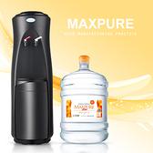 頂好 頂級勁礦能量桶裝水 12.25L X 15瓶 +立式溫熱飲水機