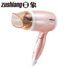 【日象】晶漾折疊恆溫吹風機 ZOD-17...
