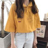 新款五分袖港味白色t恤韓版寬鬆顯瘦POLO領百搭上衣學生女夏  Cocoa