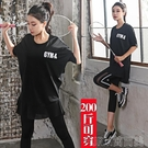 夏女加肥加大碼200斤胖mm寬鬆瑜伽上衣服 健身房運動跑步速干套裝 簡而美