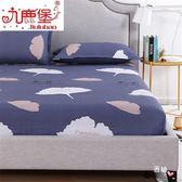 降價優惠兩天-九鹿堡床笠席夢思保護套 床罩 床裙薄棕墊床墊套單件防滑床套床單