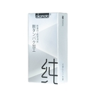 Okamoto岡本衛生套-CITY清純型10入(含凹盒)
