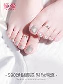 純銀光面腳戒女簡約個性腳飾性感腳趾素戒腳趾戒指瑜伽開口尾戒女 瑪麗蘇