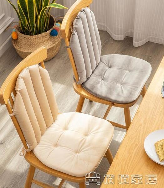 靠背椅墊 坐墊椅子椅墊靠墊夏季屁墊椅子墊子凳子餐椅墊靠背墊【免運快出】