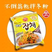韓國 不倒翁 乾拌冬粉 73g 乾麵 泡麵 冬粉 醬油口味